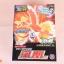Pokemon Plamo Collection Houou thumbnail 1