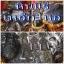 นาคปรกเหล็กไหล 9 เศียร หลวงปู่คำบุ คุตฺตจิตโต วัดกุดชมภู จ.อุบลราชธานี thumbnail 4