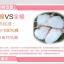 U037-29 **พร้อมส่ง** (ปลีก+ส่ง) ถุงเท้า Q- House แฟชั่นเด็กโต(4-8 ปี) ไม่มีกันลื่น เนื้อดี งานนำเข้า ( Made in China) thumbnail 5