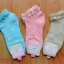 S191**พร้อมส่ง** (ปลีก+ส่ง) ถุงเท้าแฟชั่นเกาหลี ข้อสั้น ขอบลูกไม้ เนื้อดี งานนำเข้า(Made in china) thumbnail 1