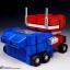 SD Optimus Prime thumbnail 11