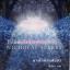 ลางรักลางเสน่หา True Believer / Nicholas Sparks / จันนิภา thumbnail 1
