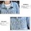 เสื้อคลุมยีนส์ตัวยาว แฟชั่นเกาหลี แขนยาวสี่ส่วนสวยเก๋มากๆ thumbnail 5