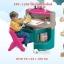 FPT-1199 โต๊ะเรียนสุขสันต์ thumbnail 1