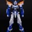 MG 1/100 Gundam Astray Blue Frame thumbnail 2