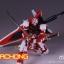 MG 1/100 Gundam Astray Red Frame thumbnail 14